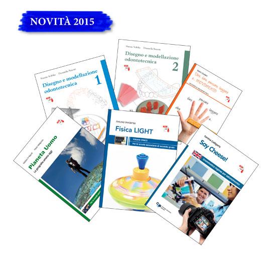 Novità catalogo anno 2015